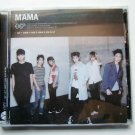 EXO-M 1st Mini Album MAMA Genuine CD + Card China Only New+2 cards ISBN:9787798989878