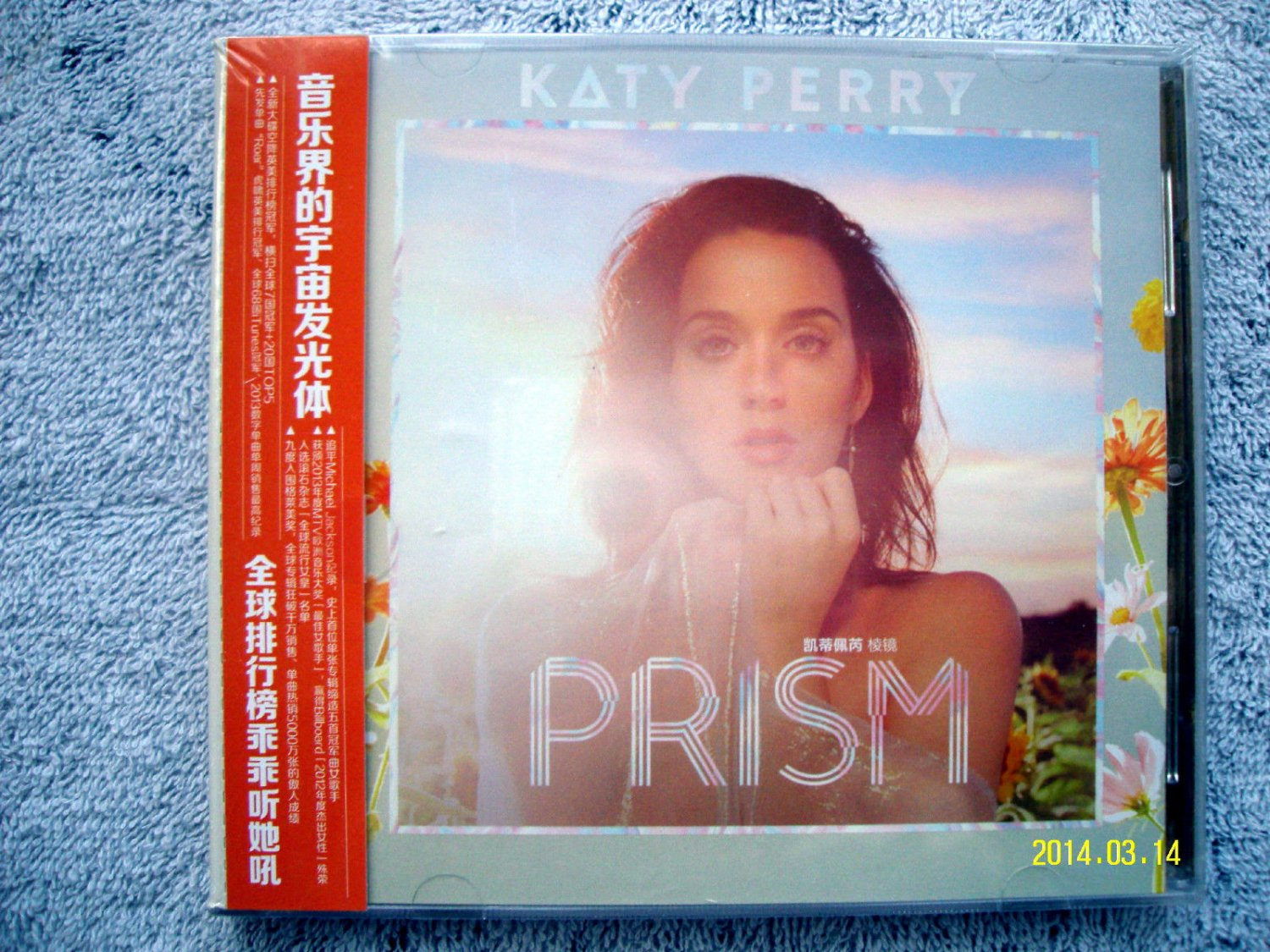 KATY PERRY PRISM 2013 China Version Genuine CD ISBN:9787888807174