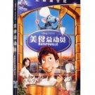 Disney Movie: Ratatouille (Chinese-English Edition) DVD ISBN:9787883703129