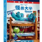 Disney Movie: Monsters University (Chinese-English Edition) DVD ISBN:9787799143958
