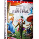 Disney DVD Movie: Alice in Wonderland (Chinese-English Edition)  ISBN:9787799134819