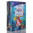 Disney DVD Movie: Little Mermaid   Vol. 1,2,3  (Chinese-English Edition) ISBN:9787799140230