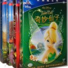 Disney DVD Movie: Tinker Bell  Vol. 1,2,3,4 (Chinese-English Edition) ISBN:9787799134840
