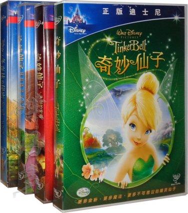 Disney DVD Movie: Tinker Bell Vol. 1,2,3,4 (Chinese