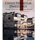 Understanding of China:Chinese Vernacular Dwellings( English Edition) ISBN:9787508516974