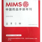 China MIMS Annual Report 2015/2016 ISBN:9787548103752