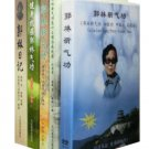Guo Lin Qigong  (Lot of 8 DVDs + 4 Books) ISBN:9787880334043