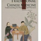 Understanding of China:Chinese traditional medicine (English Ed) ISBN:9787508516813