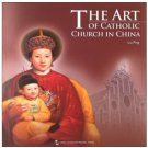 The Art of Catholic Church in China  (English Edition)  ISBN:9787508524405