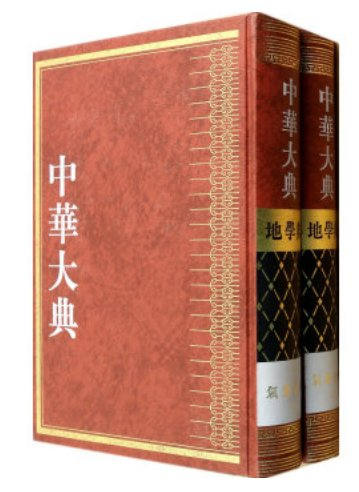 Geoscience � Meteorological sub Code (Lot of 2)   (Chinese Edition) ISBN:9787229071943