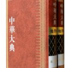 Geoscience • Meteorological sub Code (Lot of 2)   (Chinese Edition) ISBN:9787229071943