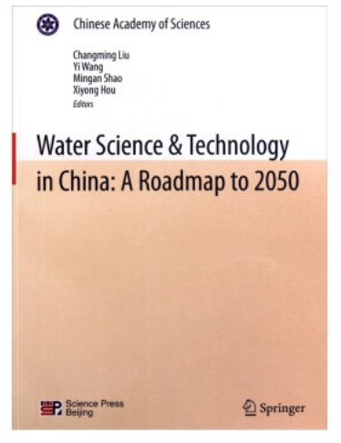 China to 2050, Field of water resources science & technology Roadmap ISBN:9787030308894