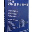 World silver Yearbook 2015  ISBN:9787122253446