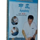 Apoplexy (DVD)- Chinese Medicine Massage