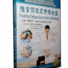 Treating Fatigue Syndrome by Massage (DVD)-Chinese Medicine Massage