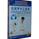 Common Diseases of The Knee Joint (DVD)-Chinese Medicine Massage