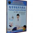 Treating Prostatitis by Massage (DVD)-Chinese Medicine Massage