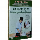 Common Gynecological Diseases  (DVD)-Chinese Medicine Massage