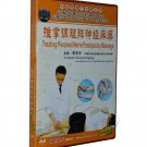 Treating Peroneal Nerve Paralysis by Massage (DVD)-Chinese Medicine Massage