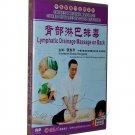 Lymphatic Drainage Massage on Back (DVD)-Chinese Medicine Massage