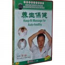 Keep-fit Massage for Auto-healthy (DVD)-Chinese Medicine Massage