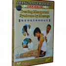Treating Menopausal Syndrome by Massage (DVD) -Zhang Style Massage