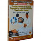 Abnormal Menstruation Amount Treated by Massage(DVD) -Zhang Style Massage