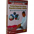 Dizziziess-Treating Disease Due To Energy Stagnation by Massage(DVD) -Zhang Style Massage