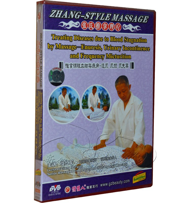 Enuresis,Urinary Incontinence & Frequncy Micturition Treated by Massage(DVD)
