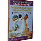Depression & Disorder of Mind -Treating Disease Due To Food Stagnation by Massage(DVD)