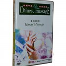 Hands' Massage (DVD)(Subtitles: Chinese, English)-Chinese Medicine Massage