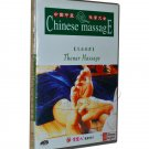 Thenar Massage (DVD)(Subtitles: Chinese, English)-Chinese Medicine Massage