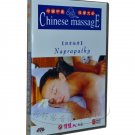 Naprapathy (DVD)(Subtitles: Chinese, English)-Chinese Medicine Massage