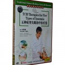 TCM Therapies for Five Types of Insomnia  (DVD)(Subtitles:English)
