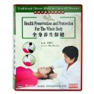 Health Preservation and Protection For The Whole Body (DVD)(Subtitles:English)