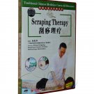 Scraping Therapy  (DVD)(Subtitles:English)