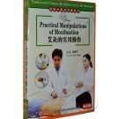 Practical Manipulations of Moxibustion (DVD)(Subtitles:English)