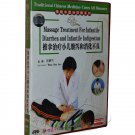 Massage Treatment For Infantile Diarrhea and Infantile Indigestion(DVD)(Subtitles:English)