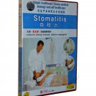 Stomatitis -Simple traditional Chinese medical massage and self health care  (DVD)