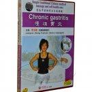 Chronic Gastritis -Simple TCM massage and self health care  (DVD)