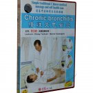 Chronic Bronchitis -Simple TCM massage and self health care  (DVD)
