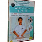 Gastric ulcer -Simple TCM massage and self health care  (DVD)
