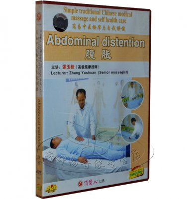 Abdominal distention-Simple TCM massage and self health care  (DVD)