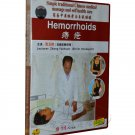 Hemorrhoids-Simple TCM massage and self health care  (DVD)