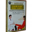 Treating Mastitis and Cyclomastopathy by Foot Massage (DVD)