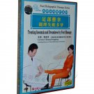 Treating Insomnia and Dreaminess by Foot Massage   (DVD)