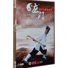 Longmen Tai Chi Stick DVD  (English Subtitled) containing 12 kinds of attacking skills.