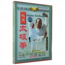 Zhaobao Taichi Box 2DVDs (English Subtitled)