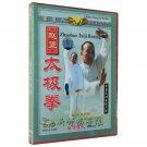 Zhaobao Taichi Box 2DVDs (English Subtitled)