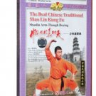 Kung Fu-Shaolin Arm Though Boxing 1DVD ISBN:9787887212832